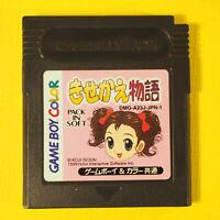 Majokko Mari-chan no Kisekae Monogatari (Nintendo Game Boy Color GBC, 1999)