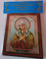 Virgin of Extreme Humility - Sorrows Russian wood icon #2