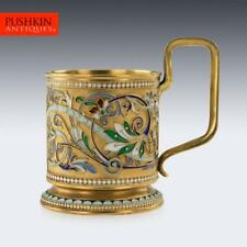 More details for antique 20thc imperial russian solid silver-gilt enamel tea glass holder c.1900
