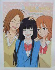 Kimi ni Todoke From Me to You -  Volume 1 Premium Edition - Blu-ray / DVD
