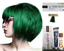 DCASH Master Color Cream Permanent Hair Dye Super Color #HG 933 Green Colour