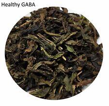 FONG MONG TEA-Healthy GABA TW GABA Tea 300g (EnhancedVersionW/MoreGABA)LooseLeaf