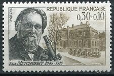 STAMP / TIMBRE FRANCE NEUF LUXE ** N° 1474 ** CELEBRITE ELIE MATCHNIKOFF