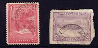 Tasmania 2 x postmarks on pictorials both rated S+ (6)