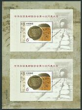 China 2013-10 7th Congress of All-China Philatelic Febration Uncut S/S 七郵雙聯