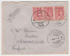 THAILAND SIAM. 1920 Cover to England, YALA, PATTANI, PENANG, SONGHKLA