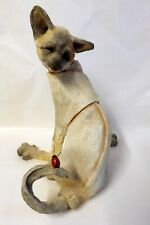 More details for vintage country artists,  a breed apart, swivel, 04101, siamese cat & ladybird