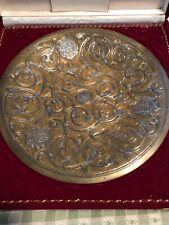 Syrian Brass Plate