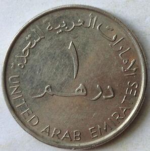 United Arab Emirates (UAE) 2007 1 Dirham coin