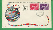 Israel First Day Cover Scott #31-32 W/ World Cachet 80 Diff Country Flags FC068