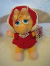McDonald's 1988 Jim Henson's Muppets Baby Miss Piggy Stuffed Plush Doll