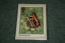 Post Office Stamp Cards PHQ 51 'Butterflies' 1981. Mint in Packet