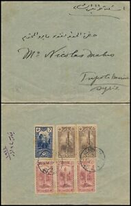 LEBANON - BEYROUTH, CLASSIC SCARCE OTTOMAN COVER TO SYRIA, SEE...  #M64