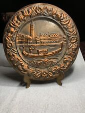 Vintage Brass/Copper Hand Punched Venezia Decorator Plate Metalware