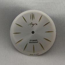 Zifferblatt. Uhren USSR Luch, 23 jewels, D - 31,70mm.