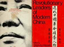 COMMUNIST CHINA 2 BOOKS MAO POLITICS & REVOLUTIONARY LEADERS