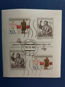 """Czechoslovakia 1988 40th Annivs of """"Victorious February"""" mini sheet IMPERF CTO"""