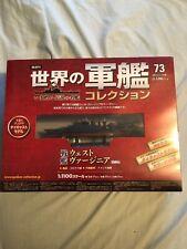 Eaglemoss 1:1100 USN battleship USS West Virginia BB-48 1941 #73 Japanese Import