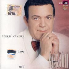 CD  IOSIF KOBZON   Иосиф Кобзон – Покуда Слышен Голос Мой cd