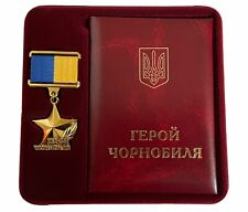 More details for hero of chernobyl ukrainian medal participant in liquidation of nuclear disaster