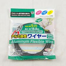 Japanese Dark Brown Bonsai Tree Training Wire  /  Bonsai Tree Tool - 1.0 mm