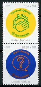 New York NY United Nations UN Medical Stamps 2020 MNH Corona Response 2v Set