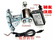 GENERATOR BICYCLE BIKE DYNAMO w/ USB for cellphone charger