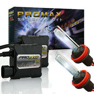 Promax Xenon Headlight Fog Light HID Kit 28000LM H11 9005 9006 H4 5202 9012 H13