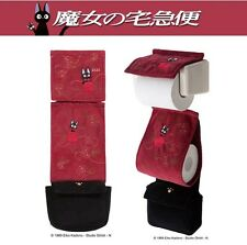 Senko Kiki's Delivery Service Toilet Paper Holder Cover Pouch Jiji Rose Bouquet
