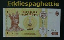 Moldova 1 leu lei 1995 UNC P-8b.
