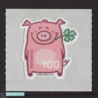 Switzerland 2019 Lucky Year of Pig Unique Unusual Special paper odd shape stamp