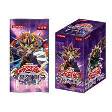 "Yugioh Cards ""Labyrinth of Nightmare"" Booster Box LON-KR / Korean Ver"