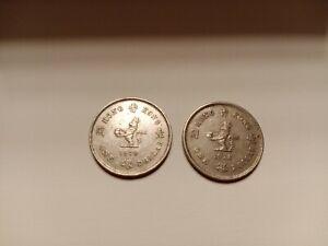 Hong Kong Coin 1978-1979 One 1 Dollar Queen Elizabeth II.