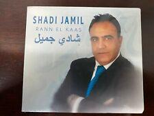 SHADI JAMILRan Elkass- Arabic Music CD