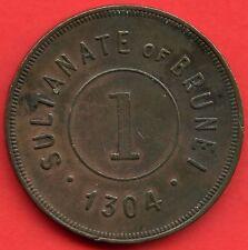 1886 (1304) Brunei 1 Cent Coin