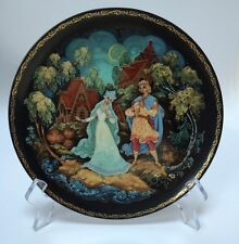 Porcelain Legend Of The Snowmaiden A Song Of Love Plate #4 Russian Folktale COA