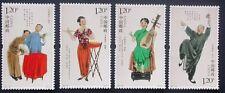 China 2011-18 Chinese Folk Vocal Arts 中国曲艺 Mnh