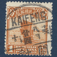 KAIFENG CANCEL ON 1C CHINA STAMP REAPER JUNK SHIP (HENAN PROVINCE)