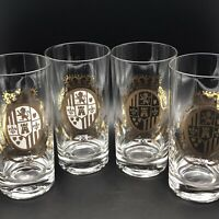 Vintage Set 4 Clear Glass Glasses Barware Gold Crown Coat of Arms Lion's Crest