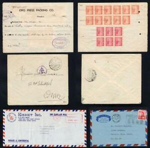 China/Hong Kong ca.1949-1967 selection of 4 covers