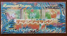 Pokémon 🇯🇵 Japanese 💥 Sealed 💥 Rainbow Island Riverside Southern Islands