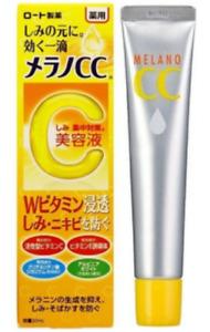 ROHTO MELANO CC Stain Remove Serum with Vitamins C, E 20mL Japan import NEW