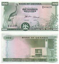 1966 100 Shillings Uganda Banknote - Pick 5 - Uncirculated