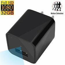UYIKOO Hidden Spy Camera Motion Activated USB Wall Charger Camera Adapter Nanny
