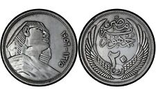 20 Qirsh 1956 Egypt 🇪🇬 Republic Sphinx Silver Coin # 384 Auction from 1$