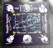 THEMATIQUE COSMOS / ESPACE : BULGARIE BLOC FEUILLET DE 1986** NEUF - TBE