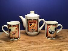 Beautiful Bay Island Rooster teapot with lid and 2 Mugs