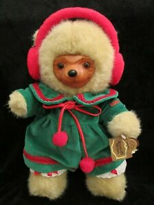"Raikes Bears Christmas Bear "" Kathie "", 2858 Of 7500 Complete w/ Box, Paperwork"