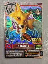 Animal Kaiser English Silver Ninja Red Fox Konsuke  A-137E