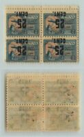 Lithuania 🇱🇹 1922 SC C27a mint inverted block of 4 . d5563